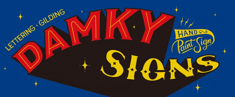 damky-signs-top